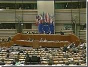 Европарламент призывает Россию ратифицировать Энергетическую хартию