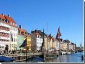 Российские моряки угнали судно из порта Копенгагена, требуя выплаты зарплаты
