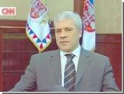 Президент Сербии обвинил дель Понте в голословности