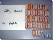 Американские силовики разогнали международную банду наркоторговцев