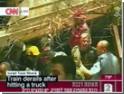 Электричка Тель-Авив - Хайфа врезалась в грузовик