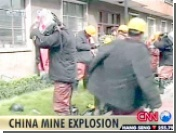 В китайской шахте взорвался газ