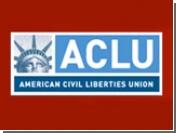Американские правозащитники обвинили администрацию США в масштабном нарушении прав человека