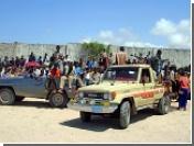 Исламисты в Сомали захватили стратегически важный город Джоухар