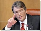 Ющенко приказал отмечать день ВМС Украины отдельно от Черноморского флота РФ