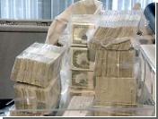 США выделяют 700 млн долларов на поддержку властей Афганистана