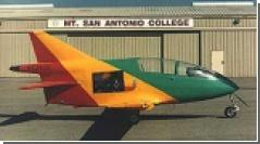 Изобретатель самого маленького в мире самолета погиб в авиакатастрофе