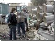 В Ираке найдены 500 химических боеприпасов