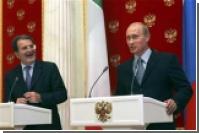 Путин разрешил итальянцам добывать российскую нефть