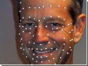 Британские ученые создали компьютерную систему, распознающую эмоции человека