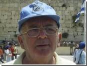 Обнаружено тело пожилого израильтянина, о похищении которого заявляли палестинские боевики