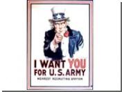 Армии США понадобились новобранцы старше сорока