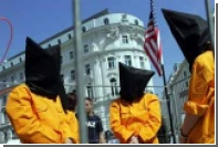 Красный Крест проверит обстоятельства самоубийств в Гуантанамо