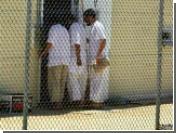 Военные расследуют утечку информации из Гуантанамо