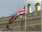 Великобритания признала независимость Черногории