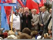 Зюганов и Харитонов выступили на антинатовском митинге в Феодосии