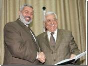 ХАМАС и ФАТХ снова объявили о признании Израиля