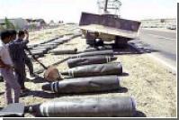 Найденное в Ираке химическое оружие признано смертельно опасным