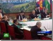 Азиатские страны договорились о создании безъядерной зоны