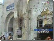 От взрыва бомбы в Ираке погибло 30 человек