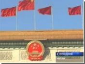 Экс-президента китайской нефтяной компании казнят за взятки