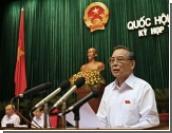 Во Вьетнаме произошла полная смена высшего руководства страны