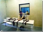 Американским осужденным разрешили оспаривать способ казни