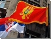 Черногория стала 192-м государством-членом ООН