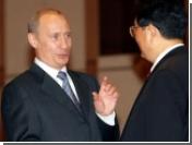 Путин не потерпит конкурентов ШОС