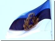 Выборы президента Эстонии назначены на 28 августа