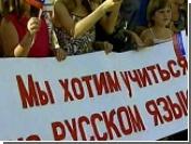 """Горсовет Кривого Рога предоставил русскому языку региональный статус и объявил город """"территорией без НАТО"""""""