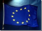 Решение судьбы Евроконституции отложено на год