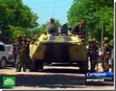 """В Ингушетии задержан """"бригадный генерал службы безопасности Ичкерии"""""""