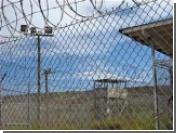 Европарламент призывает закрыть тюрьму на базе Гуантанамо