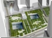 Нью-йоркцам предложили бюджетный вариант мемориала жертвам 11 сентября