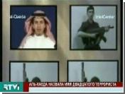 """""""Аль-Каида"""" показала видеосюжет о """"подвигах"""" двадцатого смертника 11 сентября"""