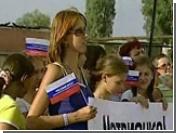 Облсовет Запорожья предоставил русскому языку статус регионального