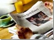 NYT: аз-Заркави успел завербовать сотни иностранцев для терактов