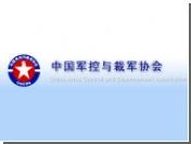 """Китай отверг обвинения в """"безответственной торговле оружием"""""""
