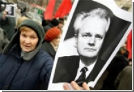 Сербский суд посмертно обвинил Милошевича в убийстве
