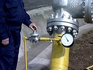 Украина будет проверять российский газ на теплотворность