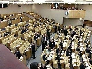 В Госдуме проголосуют по налоговой амнистии для физических лиц