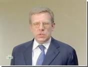 """Кудрин предложит правительству забрать у """"Газпрома"""" сверхдоходы"""