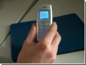 Минсвязи уверяет, что резкого повышения цен на мобильную связь не будет. МТС уже вводит плату за АОН