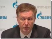 """""""Газпром"""" вложит в Узбекистан 400 миллионов долларов"""