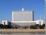 Правительство разрешило сделать рубль конвертируемым