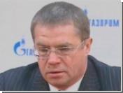 Заместитель Миллера обвинил Украину в незаконном отборе газ