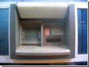 Visa признала опасность банкоматов