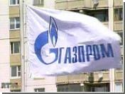 """""""Газпром"""" вошел в десятку крупнейших компаний мира в рейтинге FT500"""