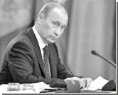 Путин требует прорыва